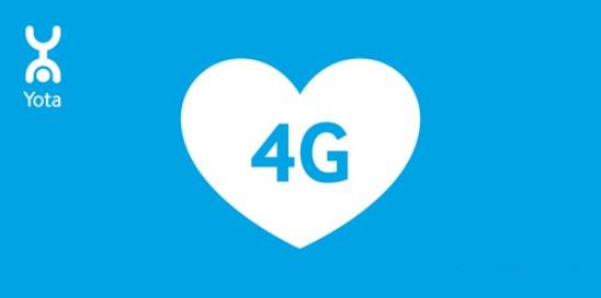 4G от Yota