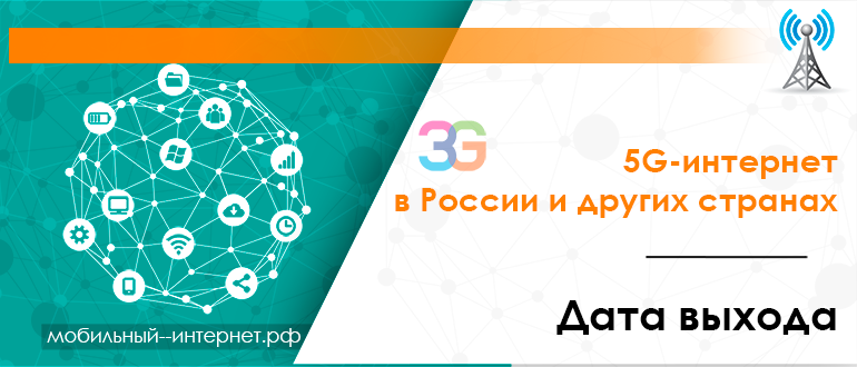 Про yota / личный блог / блоги / bezumkin. Ru.