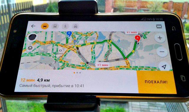 GPRS - навигация