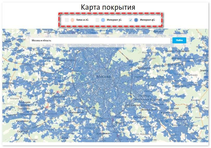 Карта покрытия связи