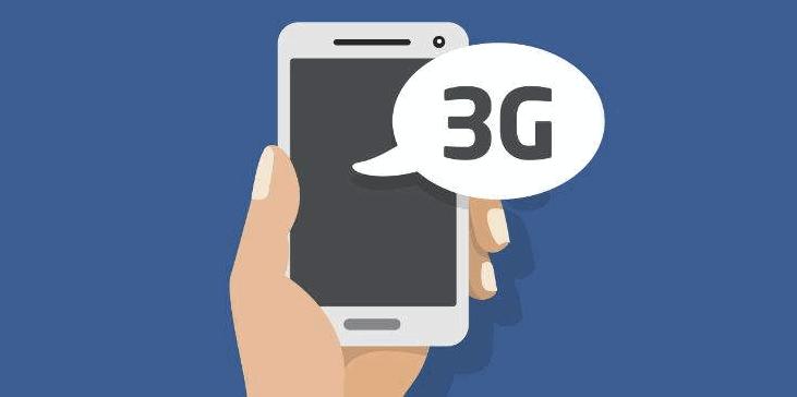 Технологии 3G