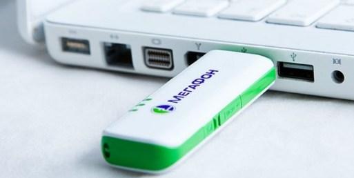 USB модем от Мегафон