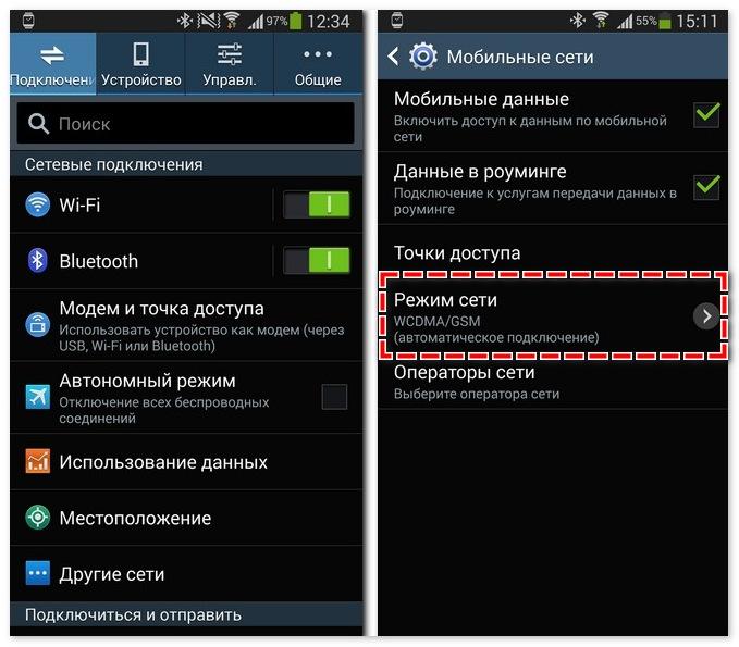Выбрать режим сети на Samsung