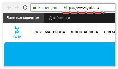 Зайти на сайт Yota